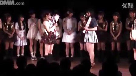 观看 公演/130527 AKB48 チームA公演小谷里歩送る会