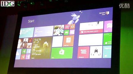 微软官方首次演示Win8.1开始按钮