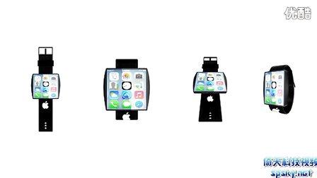 搭载iOS7 苹果iWatch智能手表概念演示