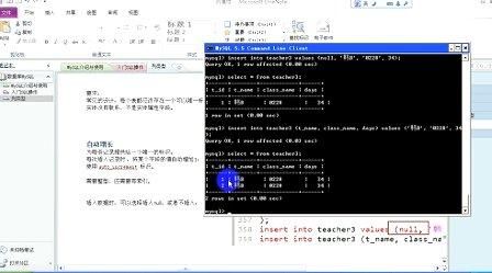 传智播客PHP培训 韩忠康 PHP视频教程 Mysql 第14讲 自动增长
