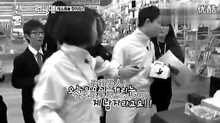 宋智孝/周一情侣MV / 姜gary 宋智孝高清