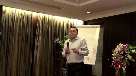 投融资专家冯鹏程教授:中国CEO高峰论坛7