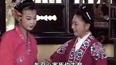 安徽地方戏曲黄梅戏《赊官》全剧 陈小芳 张辉