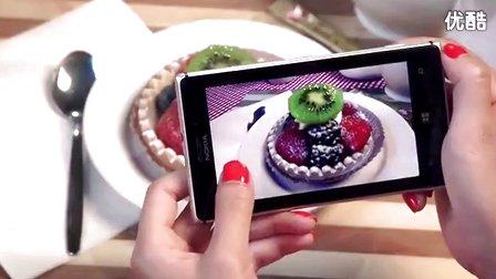 [中文字幕]Lumia 925新广告 拍照完爆iPhone 5