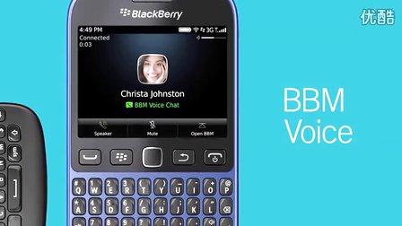 黑莓发布BlackBerry 9720 - 中规中矩低端手机