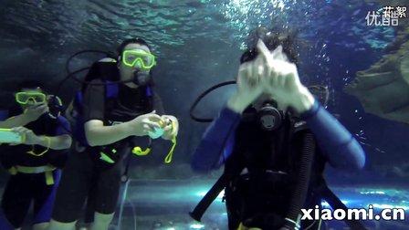 小米手机也玩水下摄影