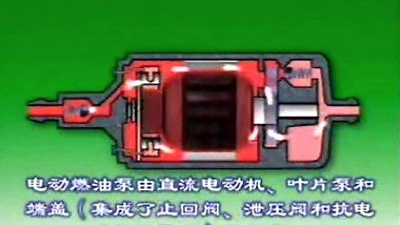 奇瑞东方之子汽车维修技术 13