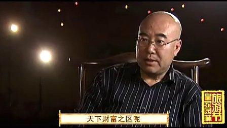 《约会大师系列3-风雨暗故园》