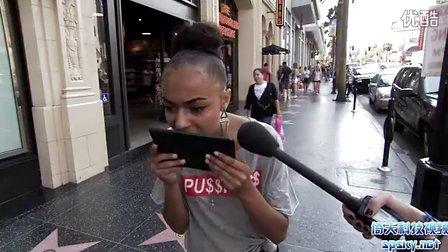 街头采访:路人分不清iPhone 5s与iPad mini