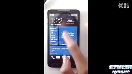 刷机王HTC HD2再现神奇——Sense5界面上身
