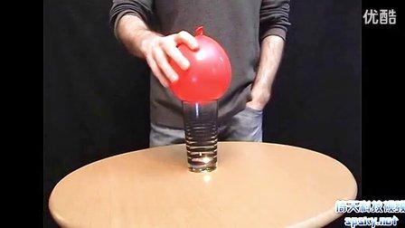 又有新玩法 10个趣味科学小技巧