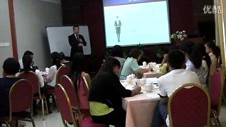 陈西君--TTT培训师培训