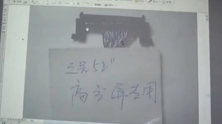 液晶电视维修培训第07讲:大屏定义讲解
