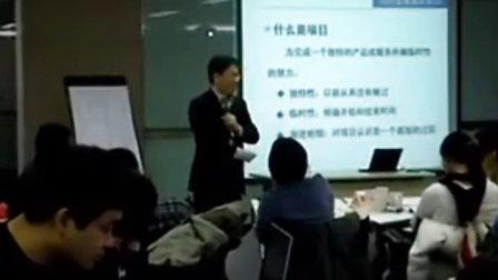 汇师经纪--常耀俊【项目管理实战10步法】