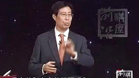 亚洲城pt客户端--从技能到办理-王群教师