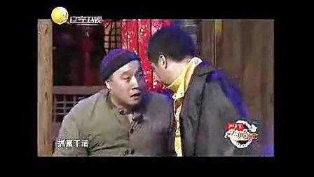 2013 赵本山带谁上春晚 刘小光 刘能 超级搞笑 众弟子比赛小品