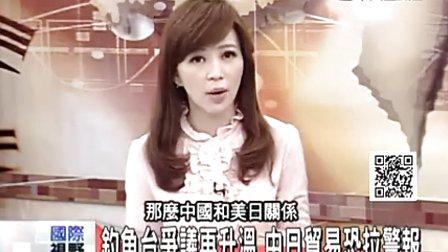 日本网民评论:东亚杯中韩战平 日网友痛骂韩国