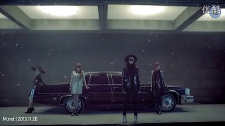 2NE1 (뮤직)