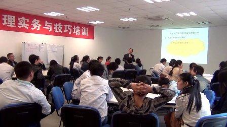 博文老师高效会议管理片段