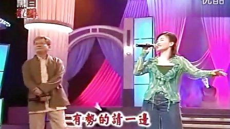 黃妃 - 非常女(现场版)