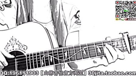 吉他弹唱 可惜不是你 雷震 Amylee 郝浩涵 吉他弹唱吉他教程 吉他教学