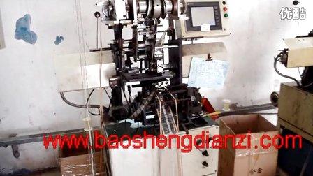 线绕电阻器生产过程-深圳宝盛电子
