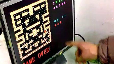 《吃豆人》——基于FPGA和<font style='color:red;'>51单片机</font>的小游戏设计