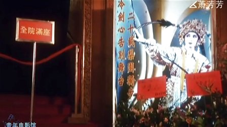 香港十位影响力最大女影星——青霞姐姐居然排第二!当然因为第一是张曼玉,影后专业户自然是不必说啥,而且最近曼玉姐不是要唱歌了嘛听说,不得了,让我想起了古龙的小说,古龙评价最高的女人不是最美的,而是最有气质的!