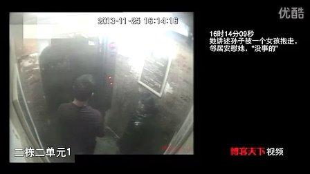优酷视频:重庆女孩虐童完整视频  看了寒心(狠心的女孩,可怜的婴儿)