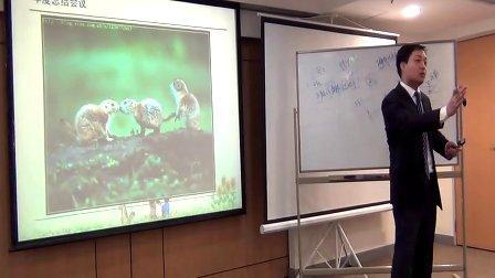 黄飞宏_黄飞宏视频_黄飞宏培训视频项_谁该为企业项目的成败负责