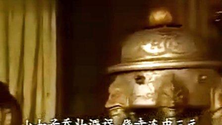 10集越剧电视剧《孟丽君》第四集 王派宗师王