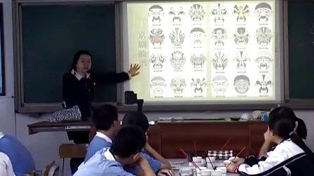 图形学家初中联想创意教学课例2012程月琴)小文美术初中图片