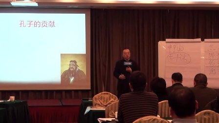儒学领导力:《论语》的力量之文化觉醒·第二集