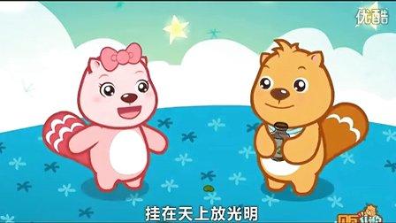 《小星星》儿童歌曲视频大全100首 儿歌视频大全-儿童歌曲大全100首