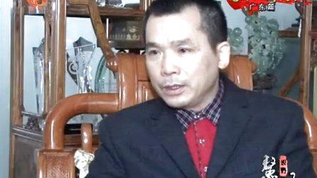 《恩平人闯天下》广东篇-第四集-《电器巨子聂光锋》