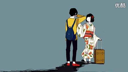 【いかんとって】いかないで 京都弁で歌ってみた。町田くん