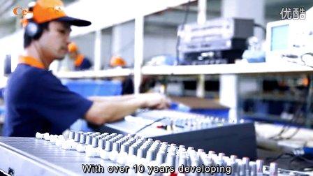 恩平麦克风产业基地-西特尔电子