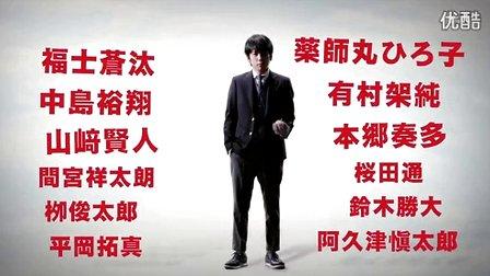【14春季档】二宫和也主演新剧《弱くても勝てます~青志先生とへっぽこ高校球児の野望~》预告  4月12日首播  卡司好强大啊!