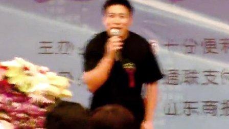 陈一鸣-最实战的营销模式培训20130906