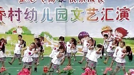 2014邢台明天幼儿园女生女孩舞蹈《天上人间大班怀孕15岁图片