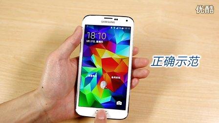 國內搶先首發 三星Galaxy S5新功能試玩