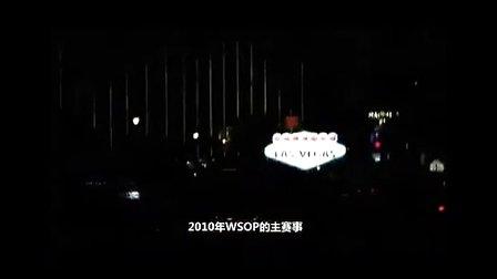 德州扑克新手视频教程中文版06