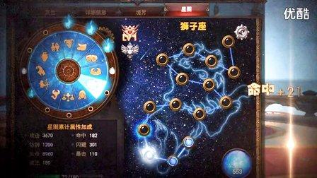 《黑暗之光》4·11封测 特色玩法展示视频