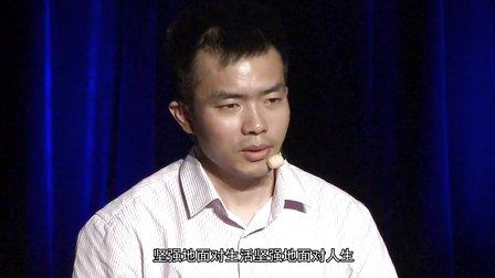 上海西门:青春遇上帕金森