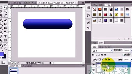 27、给图片加上白色描边-ps软件作图案例演示一(3)