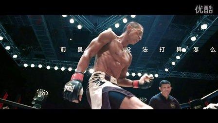 【混剪】2014「第33届香港金像奖」提名电影混剪