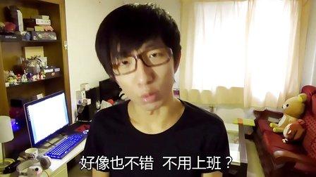 道歉大师---来自Yp杨英鹏