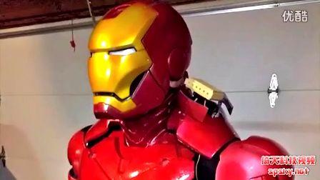 全身闪亮可活动 牛人自制钢铁侠MK3战甲