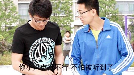 泰山医学院双节棍协会微电影《棍舞青春》