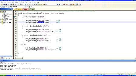 STM32神舟IV号第21集-TFT彩屏系列<font style='color:red;'>之二</font>显示点和线实验